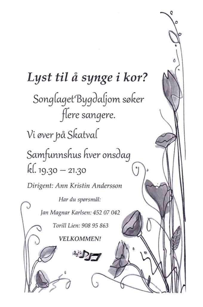 invitasjon-2016